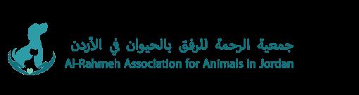 Al-Rahmeh Association