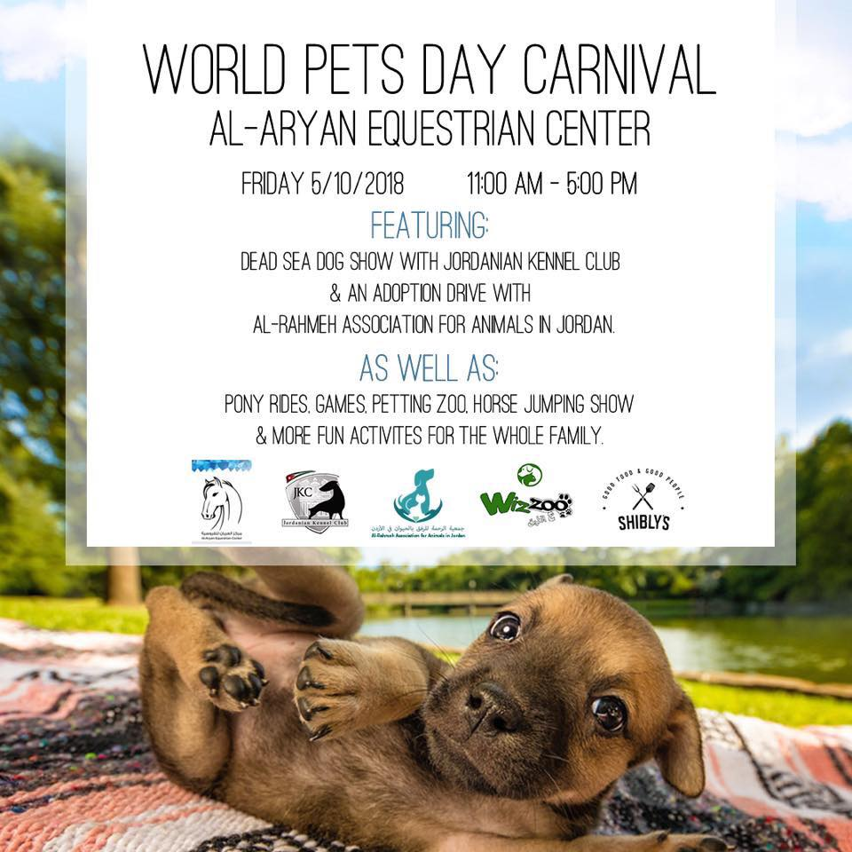 "Al-Rahmeh Association Participates in ""World Pets Day"""